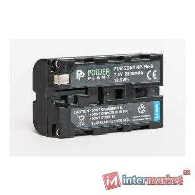 Аккумулятор PowerPlant Sony LED NP-F550 2500mAh
