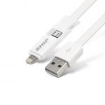 Интерфейсный кабель MICRO USB/Apple 8pin SHIP API08MUTWB