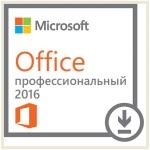 Электронный ключ Microsoft Office Pro 2016 Win AllLng PKLic Onln CEE Only DwnLd C2R NR